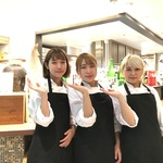 蔭山樓 ららぽーと湘南平塚店のバイト