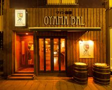 OYAMA BAL 小山ワイン酒場