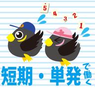 仙台駅直結で寒い日も通勤ラクラク♪人気の牛たん専門店でのレストランスタッフ★