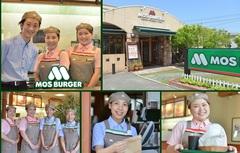モスバーガー 東岡山店