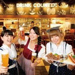 BEER NEXT 横浜赤レンガ倉庫店