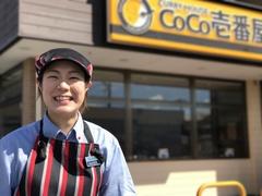 カレーハウスCoCO壱番屋 郡山図景店