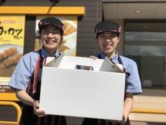 カレーハウスCoCO壱番屋 郡山うねめ通店
