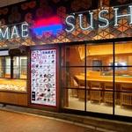 板前寿司 西新宿店のバイト