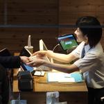 板前寿司 赤坂店 のバイト