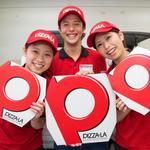 ピザーラ 土崎店のバイト