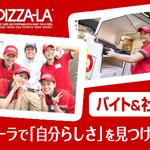 ピザーラ 会津若松店のバイト
