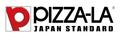【ピザーラ めじろ台店】のロゴ