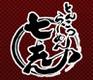 【とんこつラーメン七志 上大岡店】のロゴ
