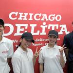 シカゴピザ 庚午店のバイト