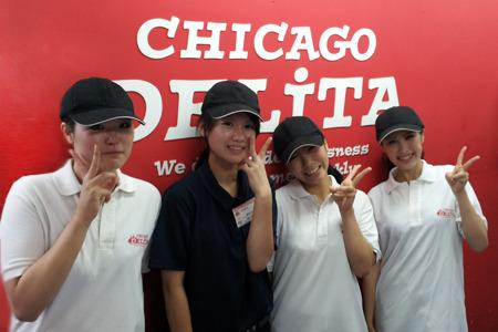 シカゴピザ 豊中北店のバイト写真2