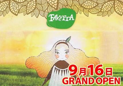 太陽の娘 Favetta [ファヴェッタ]のバイト写真2