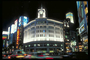 カラオケダイニング 銀座パンドラのバイト写真2
