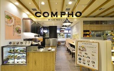 コムフォーPerie津田沼店のバイトメイン写真
