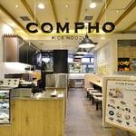 コムフォーPerie津田沼店のバイト