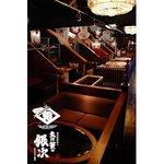タパス&レストランバー CHEF's GRILLE おもろまち2階店のバイト