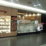 SHIROKU 金沢フォーラス店 【金沢フォーラス】のバイト