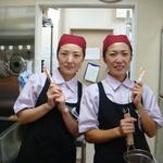 四六時中 秋田中央店 【イオン】のバイト