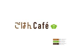 ごはんカフェ四六時中 古川店 【イオン】