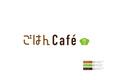 【ごはんcafe四六時中 福山駅ビル店 【さんすて】】のロゴ