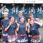 丸冨水産 赤坂店のバイト
