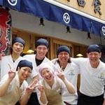 丸冨食堂 新橋店のバイト