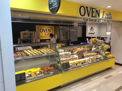 オーブンラボ JR垂水店のバイトメイン写真
