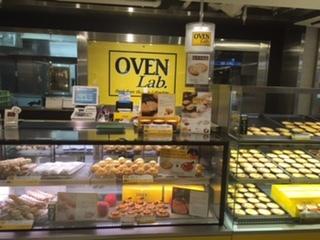 OVEN Lab.エキマルシェ大阪のバイトメイン写真