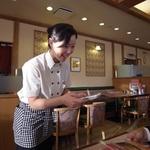 レストラン三宝 黒埼本店のバイト