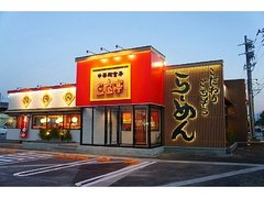三宝亭亀貝店