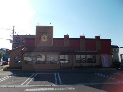 三宝亭米沢店のバイトメイン写真