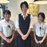 岡山珈琲館 クラブラティエのバイト
