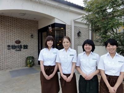 岡山珈琲館 PLUSのバイトメイン写真