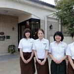 岡山珈琲館 PLUSのバイト