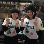 麺屋あっ晴れ つけめん堂 東浦店のバイト