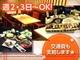 焼鳥とりっぱ 広小路伏見店のバイト写真2