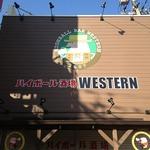 ハイボール酒場WESTERN八木駅前店のバイト