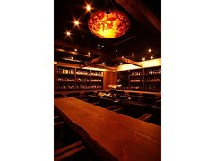 Bar's BAR