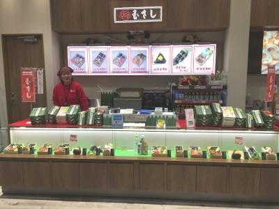 むさし新幹線店のバイト写真2