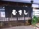 むさし土橋店のバイトメイン写真