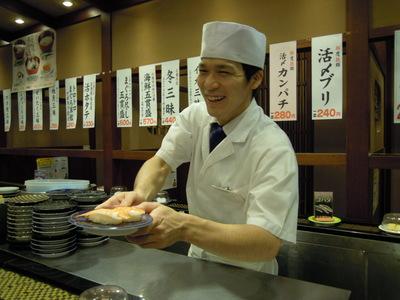 寿しまどか 阿久根店のバイトメイン写真