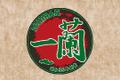 【天然とんこつラーメン 一蘭 引野店】のロゴ