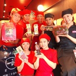 天然とんこつラーメン 一蘭 横浜桜木町店のバイト