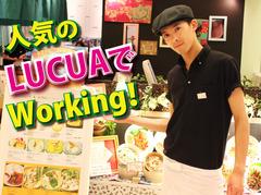マンゴツリーカフェ大阪 ルクア店