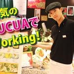 マンゴツリーカフェ大阪 ルクア店のバイト