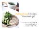 マンゴツリーキッチン カオマンガイのバイト写真2