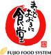【中庄食堂】のロゴ