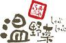 【しゃぶしゃぶ温野菜 八戸店】のロゴ