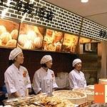上海饅頭店 大丸札幌店のバイト