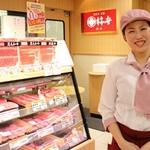 柿安直営店 赤塚精肉店のバイト